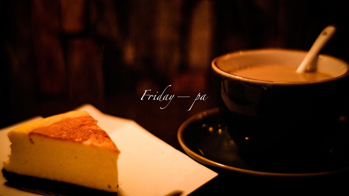 """『""""Friday—pa""""』📷_2"""